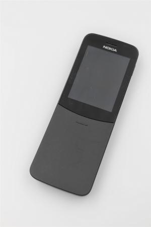Nokia 8110 4G (Dual SIM)